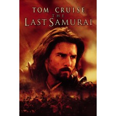 The Last Samurai (CB/WB)