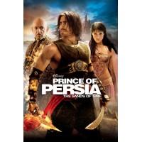 Prince Of Persia (CB/WB)